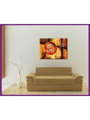 Foto print op canvas Chineze tekens 1